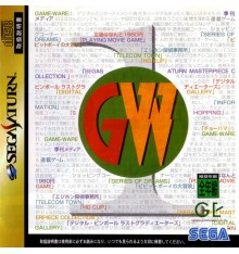 Game-Ware Vol. 1 NEW Sega Saturn