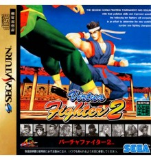 Virtua Fighter 2 NEW Sega Saturn