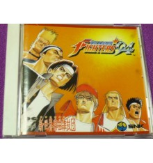 The King Of Fighter 94 Original Soundtrack Neogeo SNK CD JAPAN