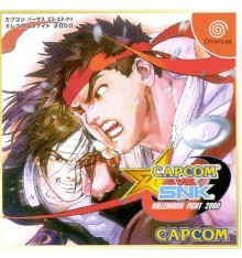 Capcom vs Snk Dreamcast