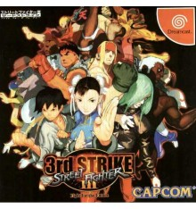 Street Fighter III  3rd Strike Dreamcast