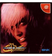 The King of Fighters '99 Evolution Dreamcast