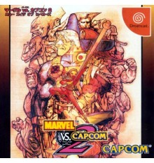 Marvel vs. Capcom 2 New Age of Heroes Dreamcast