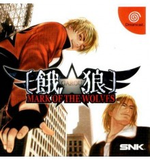Garou Mark of the Wolves Dreamcast