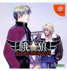 Garou Mark of the Wolves SNK Best Dreamcast