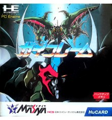 Gai Flame Hucard PC engine
