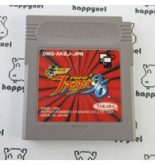 The King Of Fighters 95 (loose) Game boy