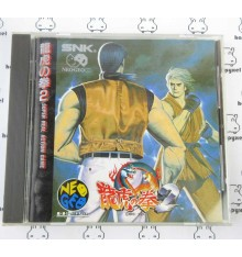 Art o Fighting 2 Neo Geo CD
