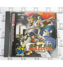 Art o Fighting Neo Geo CD