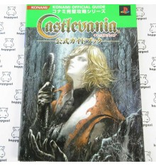 Castelvania Ps2 Game Guide