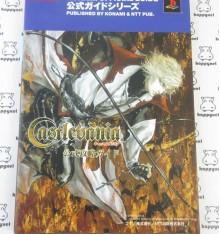 Castelvania Ps2 Game Guide