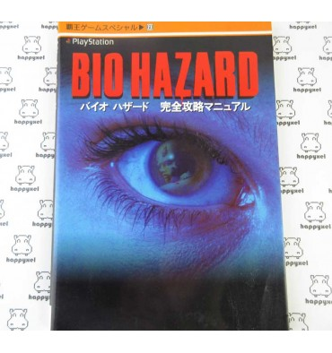 Biohazard Ps1 Manual