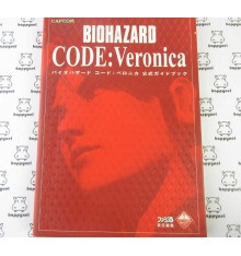 Biohazard Code Veronica Guide Book