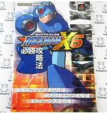 Rockman X Guide