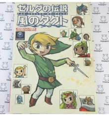 Zelda Kaze no takuto Game Cube Game Guide Book