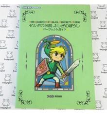 Zelda Fujigi no Boshi GB Advance Game Guide Book