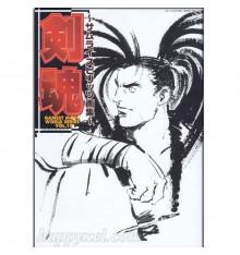 Artbook Samurai Spirit Gamest Mook World Series vol.18