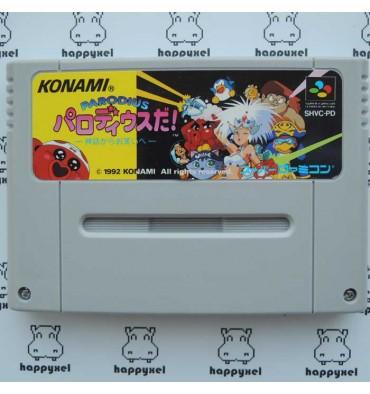 Parodius Da  (loose) Super Famicom
