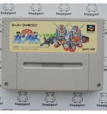 SD Gundam V sakusen shidou (loose) Super Famicom