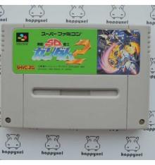 SD Gundam 2 (loose) Super Famicom