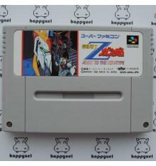 Kidou senshi Gundam Z Away to the Newtype (loose) Super Famicom