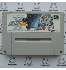 SD Gundam X Super Gachapon World (loose) Super Famicom