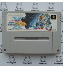 SD Gundam X Super Gachapon World (loose) Super Famicom