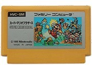 Famicom Games loose