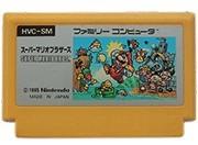 Jeux sans boîte Famicom