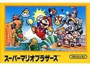 Jeux en boîte Famicom